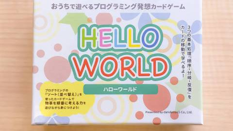 [HELLO WORLD]