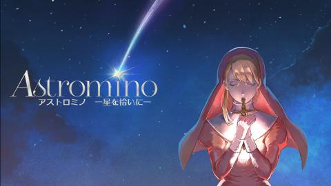 [Astromino - to catch a star | アストロミノ -星を拾いに-]