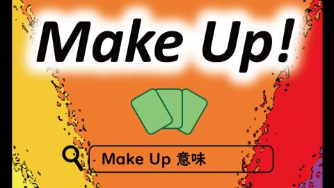 [Make Up!]
