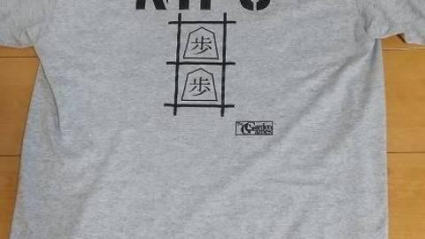[反則Tシャツ「NIFU」]