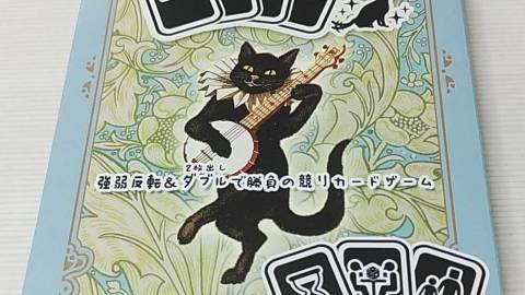 [【F13】2021大阪「きまぐれ猫のごきげんとり」予約開始【AriAru】]