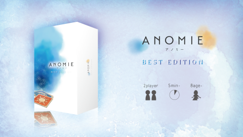 [ANOMIE BEST EDITION(アノミーベストエディション) / produced by ASOBOARD(遊ぼーど!)]
