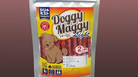 [ドギーマギーライト / Doggy Maggy Light]