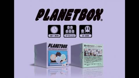[PLANET BOX]