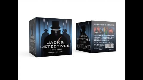 [JACK&DETECTIVES(ジャックと探偵)]