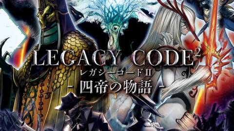 [ライトTRPG協力探索脱出ゲーム「レガシーコード2」]