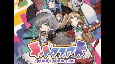 [メイドマフィアK 〜 Maid x Mafia x Kai 〜]