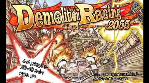 [デモリションレーシング2055 / Demolition Racing 2055]
